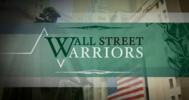 воины уолл стрит 1 сезон (Wall Street Warriors)